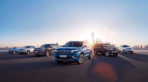 Jeep再推全新小钢炮级动力总成及全球首款量产Jeep新能源车型