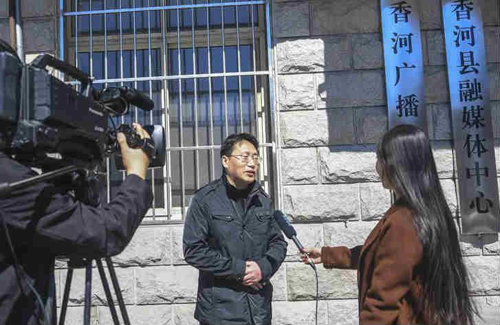 河北香河:建立充满创新活力的县级融媒体