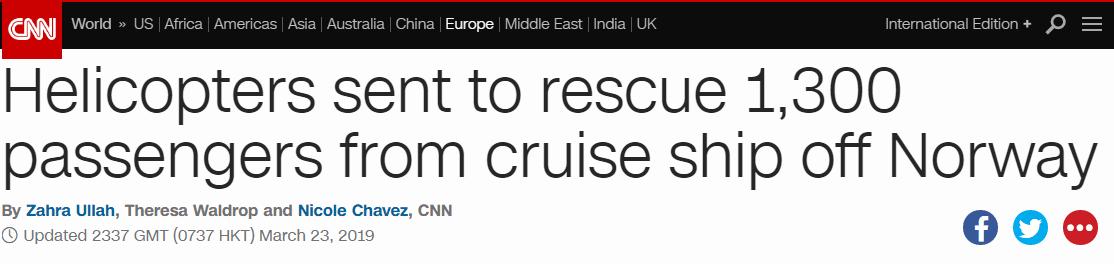 载客1300人的大型邮轮在挪威海域遇险 多架直升机参