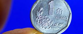 请集中兑换这些硬币和纸币!