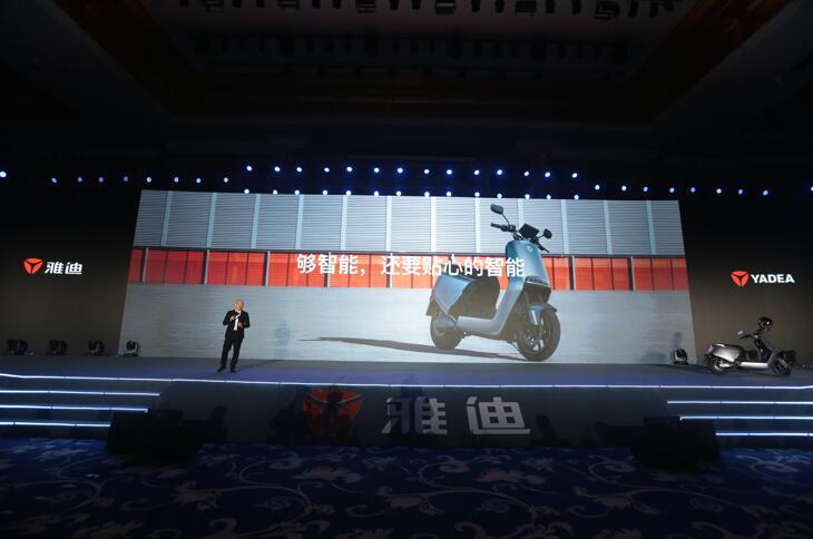 畅销全球77国 雅迪发布高端新品G5:售价7999元