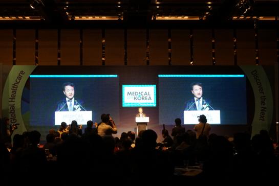 """发现不远的未来——""""MEDICAL KOREA 2019""""在韩成功举办"""