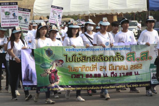 """泰国今天举行大选,有人想制造""""中国话题"""""""