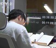 学生直播自习,求网友监督...