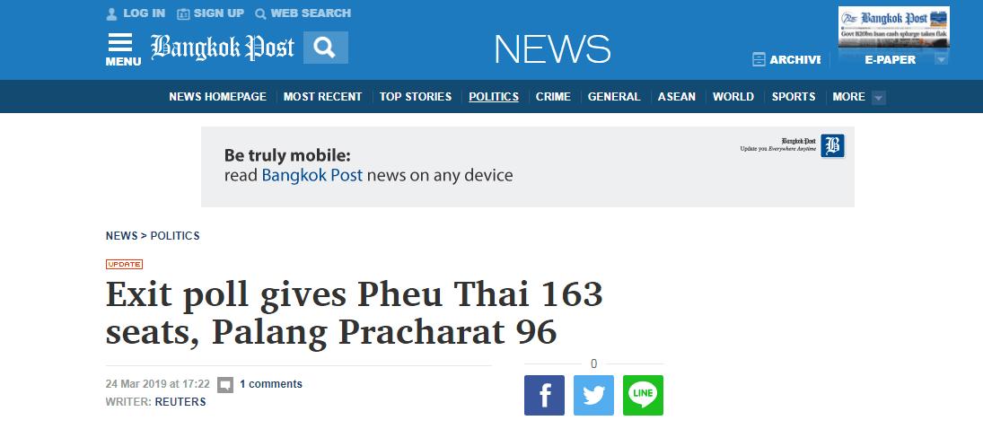 泰国选举结束投票,泰媒:出口民调显示,亲他信政党排第一