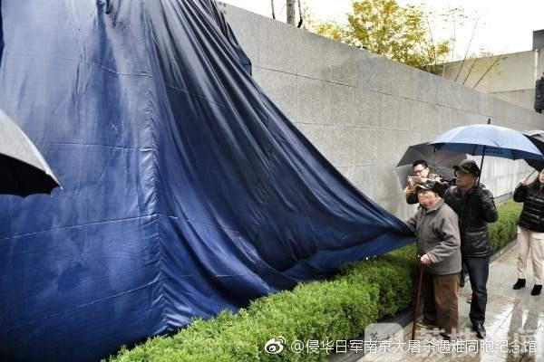 送别!南京大屠杀幸存者佘文彬、黄卓珍老人逝世