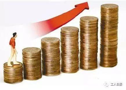你的支出本年涨6%~6.5%,凭什么?