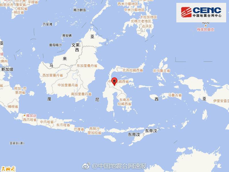 印尼苏拉威西岛发生5.4级地震 震源深度20千米