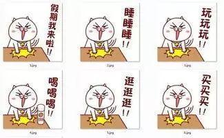 """""""五一""""连休4天让中国网友欢呼不已,而隔壁放10天假的日本人却不高兴了"""
