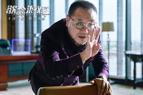 《欲念游戏》无人可信预告 郭涛遭背叛身陷迷局