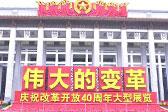 中国国家博物馆闭馆