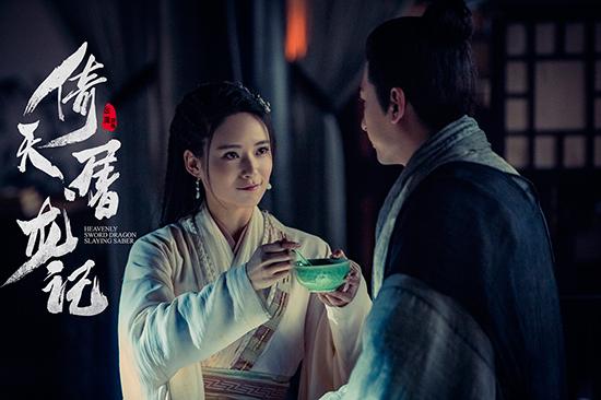 杨不悔勇敢追爱 孙安可展现独立女性魅力
