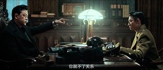 《局中人》曝超燃预告 张一山潘粤明深陷谜局