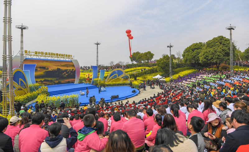 花漾慢城 高淳国际慢城金花旅游节开幕