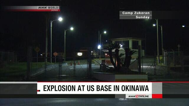 驻日美军基地发生爆炸 防护网被破坏疑有人侵入