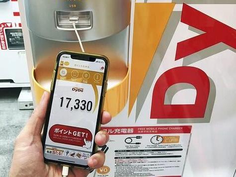 日本东京街头现用自动售货机为智能手机充电试验