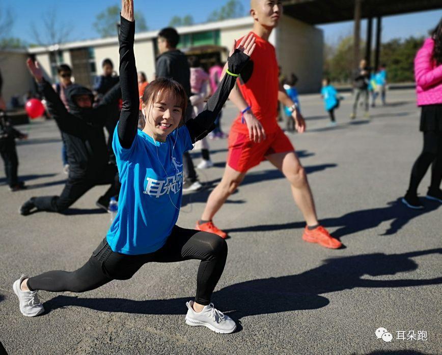 第四届耳朵跑在京成功举办