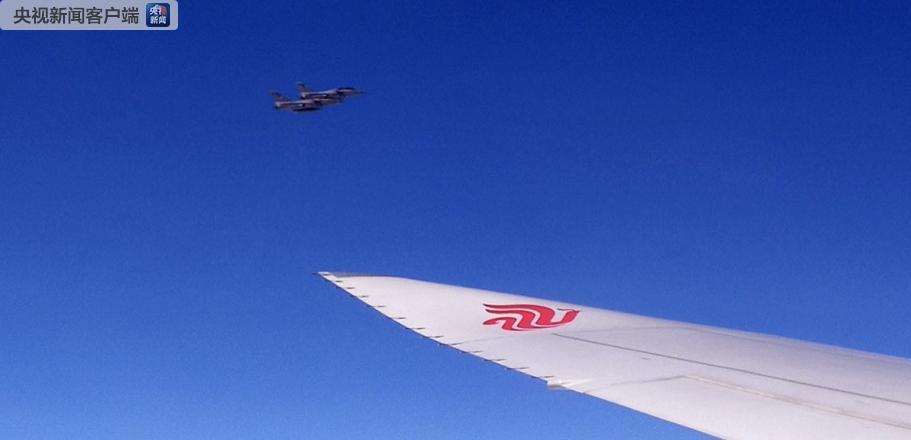 法国战机为习近平主席专机护航