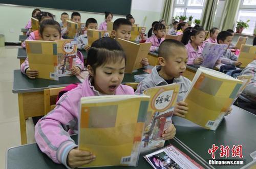"""教育部:严查以""""私塾""""等形式代替义务教育的办学行为"""