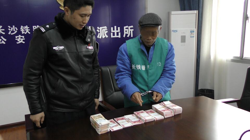 湖南一老汉1.5万真钱买11万假币,一分钱没花出去被抓