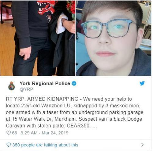中国留学生在加被绑架 警方:停车场伏击 共4名嫌犯