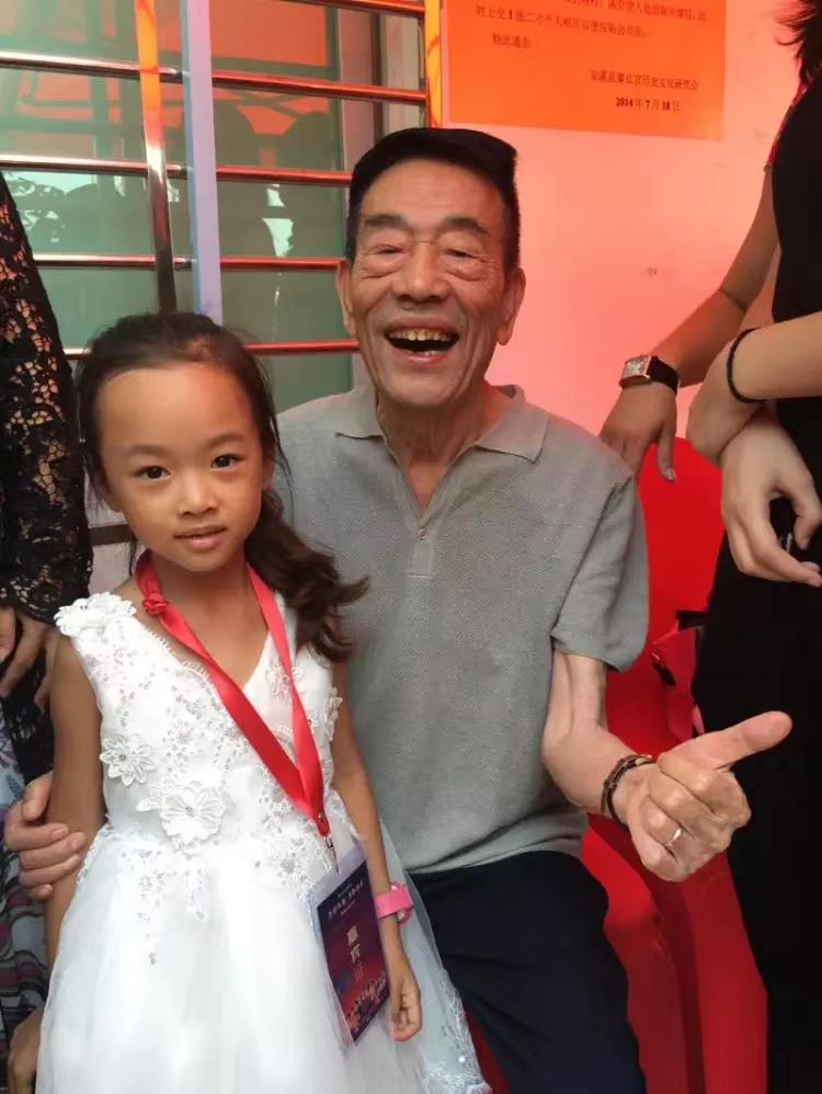 杨少华郝梓含主演电影《长官传奇》4月5日在全国公映