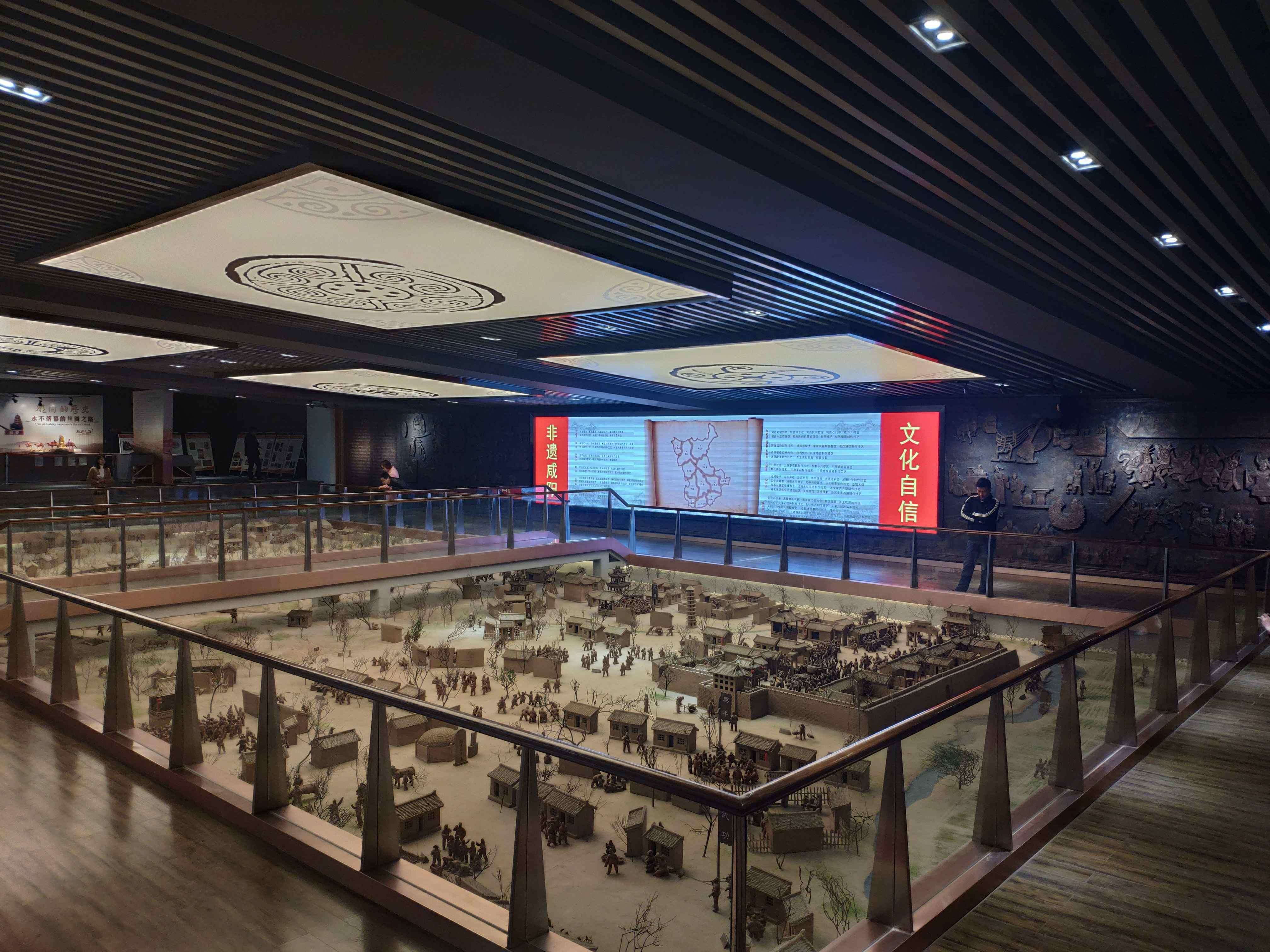 陕西:文旅融合  自然风光也有文化魂