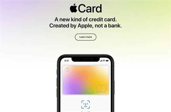 苹果连推四个新服务:苹果信用卡买产品能优惠