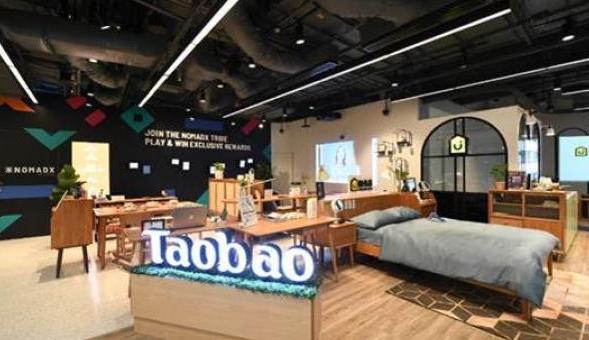 淘宝极有家入驻新加坡 为在线家居海外市场第一站
