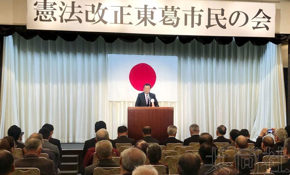 表决心自保?日本奥运相主张应由安倍政府实现修宪