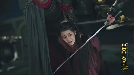《东宫》终迎高虐大结局 娜吉玛最惨配角惹人疼