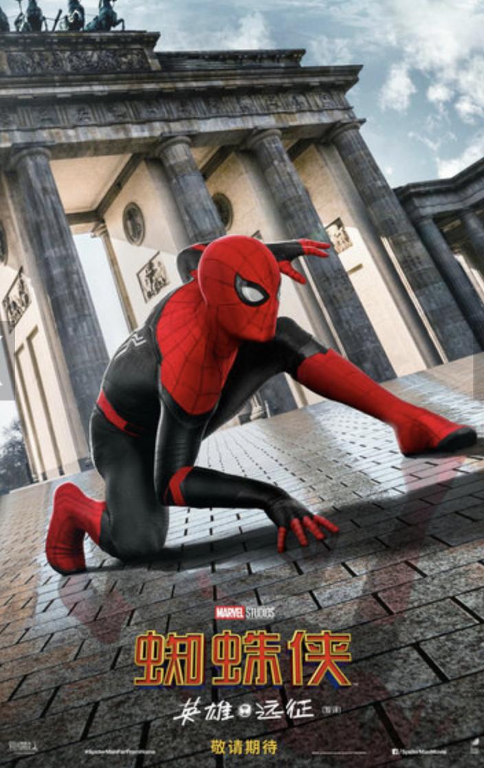 """《蜘蛛侠:英雄远征》全球发布""""征战欧洲""""版海报 全新冒险出征在即"""