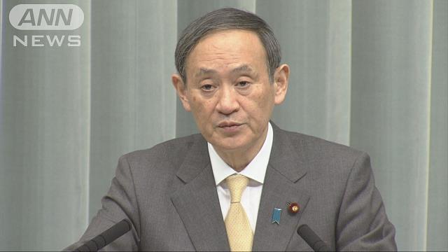 日本新年号将于4月1日中午由内阁官房长官菅义伟公布