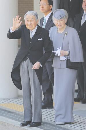 日本天皇夫妇拜谒神武天皇陵  向祖先报告退位事宜