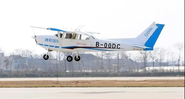 """国产轻型多用途通航飞机""""小鹰700""""阎良首飞"""