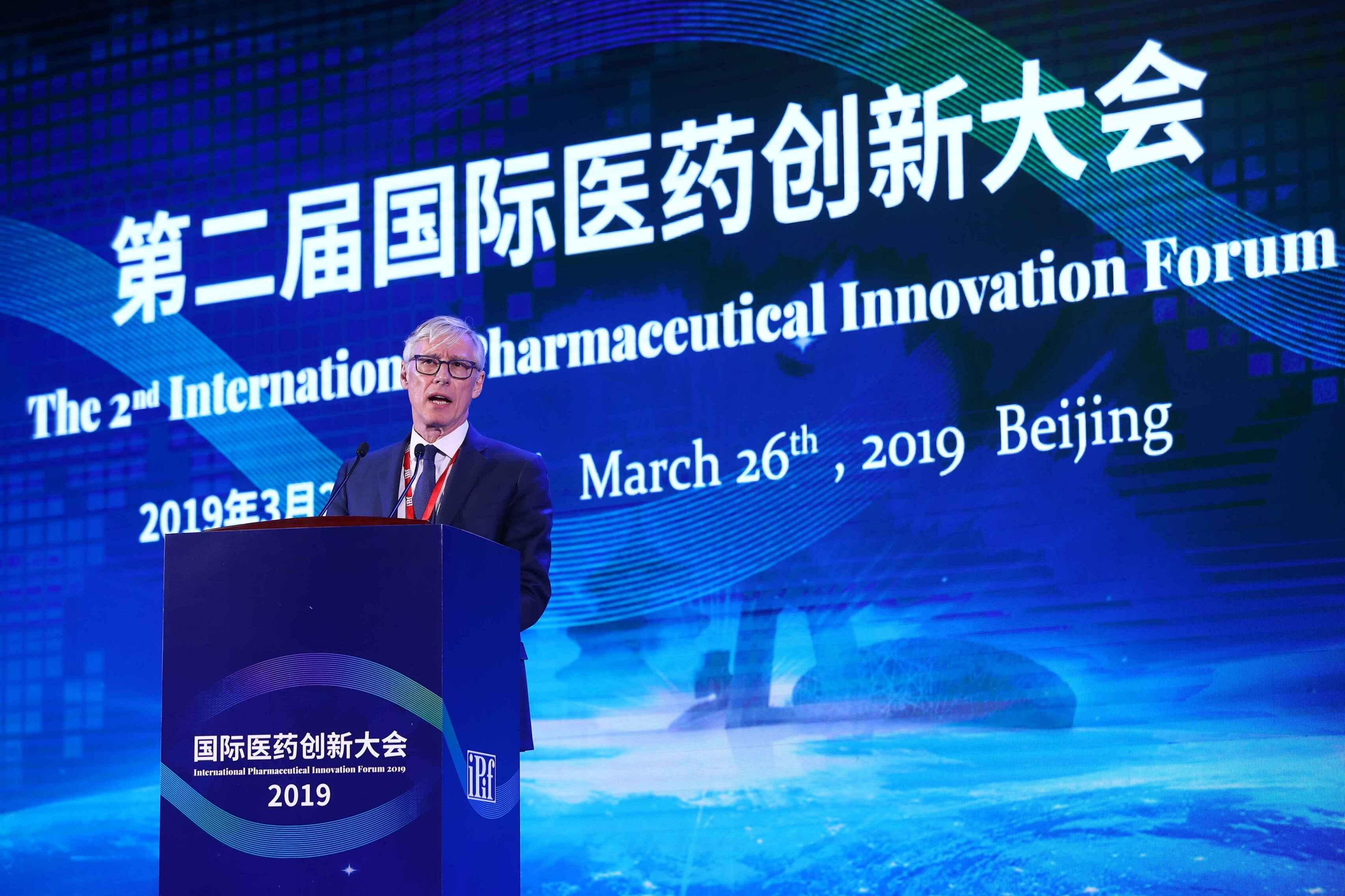 赛诺菲呼吁加快国际合作支持中国世界级创新