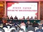 重庆工商联餐饮商会传达学习全国两会精神