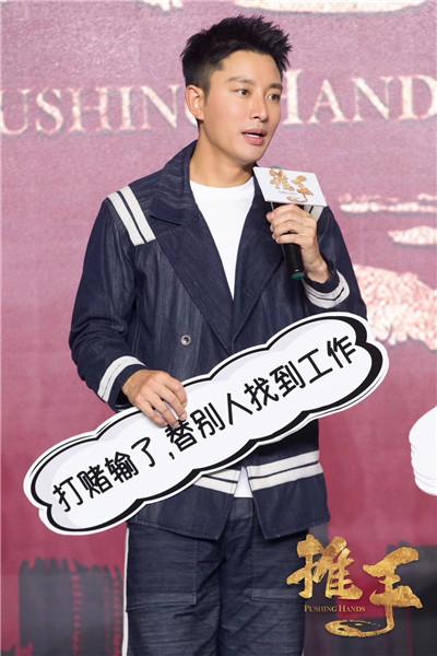 贾乃亮新剧《推手》在京举办发布会现场与王鸥互动默契cp感十足