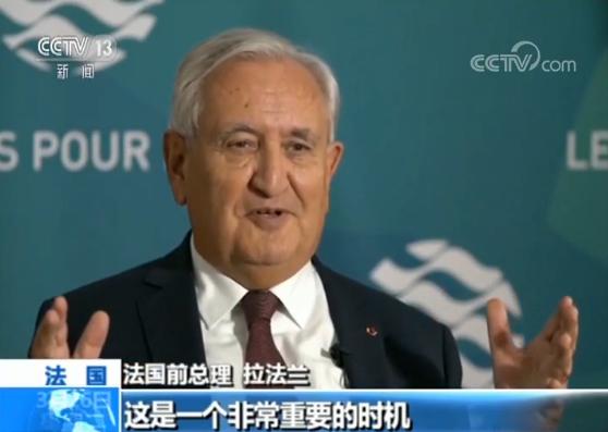 拉法兰:中国是当今世界所需要的和平力量