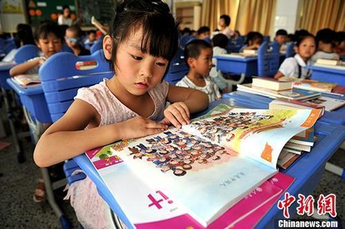 教育部:全国92.7%的县实现义务教育基本均衡发展