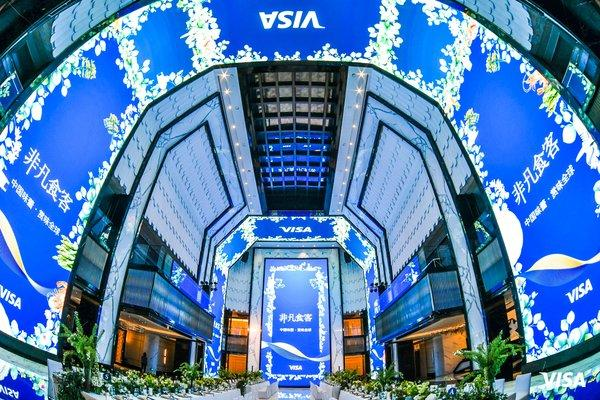 Visa打造全球美食平台 发布定制礼遇