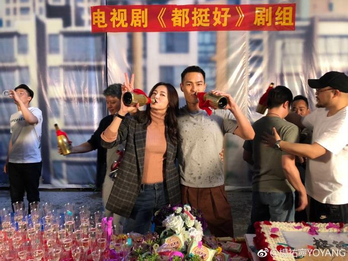 杨祐宁晒照纪念收官 感慨不是苏家人却拥有一家人