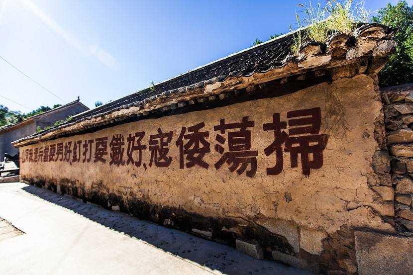 指南丨清明小长假将至 北京这些红色旅游地将成热点