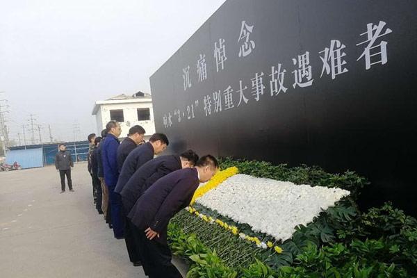 江苏响水爆炸事故遇难者七日祭