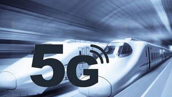 港媒:5G提高中国高铁大量数据的传输速度
