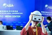 5G技术首次亮相博鳌亚洲论坛年会