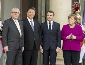 习近平同容克等欧洲领导人会晤