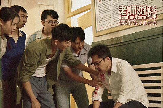 """电影《老师·好》发布""""老师说""""特辑共谈好老师"""