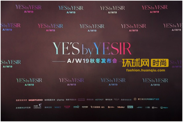 专访设计师叶谦:一场天真有邪、时髦无敌的中国童年主题时装秀