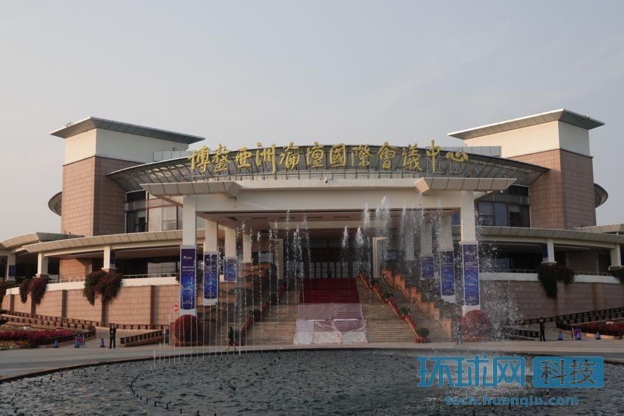 博鳌亚洲论坛2019年会:数据力的空间与边界